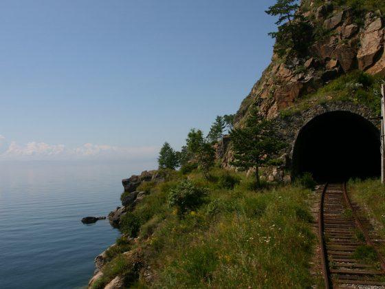 Transsibirische Eisenbahnstrecke Slider